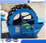 High Quality Mining Machine/Sand Washing Machine with Factory Price