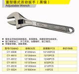 Cy8508-8524 German Beavy Adjustable Wrench (black nickel)