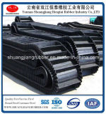 2015 New Industrial Conveyor Belt Corrugated Sidewall