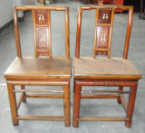 Chinese Antique Wooden Dining Chair Lwe117