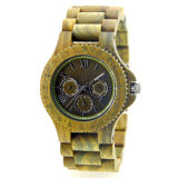 New Environmental Protection Japan Movement Wooden Fashion Watch Bg325