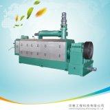 Cofcoet Nanpi Zx/Zy Screw Oil Press