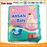 Super Absorbency Ultra Thin Grade a Disposable Baby Diaper