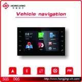 Car DVD GPS Export Without Disk Navigation