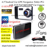 "2016 New 4.5""854*480pixel IPS Screen Android 6.0 Tablet PCS Car GPS Navigation Built in Dual Car Camera 2CH Car DVR, FM Transmitter, WiFi, 3G Dongle G-4501"