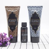 Australia Macadamia Oil Extract Hair Treatment Set