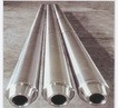 Inconel Alloy 718 (UNS N07718, 2.4668, Inconel718, Inco 718) Forged Drilling Pipes Tubes Drill Rods drill Drilling collar