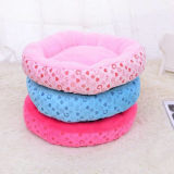 Colorful Warm Soft Pet Bed Puppy Bedding