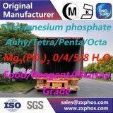Magnesium Phosphate Food Grade