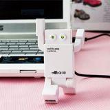 USB Hub Robot, USB 2.0 Hub 4 Port