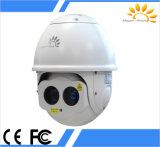 1080P IR Dome Camera