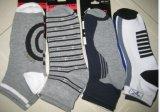 Good Polyester Socks for Man