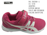 No. 50290 Two Coloes Girl′s Kids Mesh Sport Stock Shoes