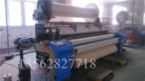Air Jet Loom Cotton Terry Towel Weaving Machine