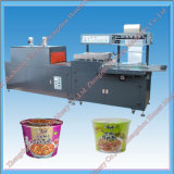 Competitive Thermal Shrink Packing Machine China Supplier