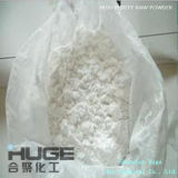 Building Muscle Nandrolone Cypionate Steroid Raw Powder
