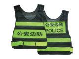 Reflectric Vests /Police Vests (SDRC-1T)