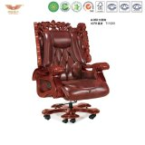 Office Furniture Wooden Office Chair (A-058)