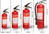 Factory Outlet Vehicle-Mounted Portable Dry Powder ABC for Fire Extinguisher Ce