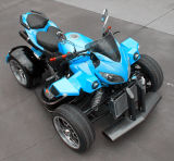 EEC Road Legal Quad