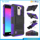 Alibaba Express 3 in 1 PC Silicone Hybrid Case for LG K7, Mobile Phone Case for LG K7