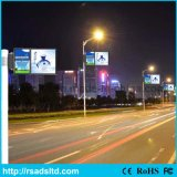 Waterproof Solar Energy Street Light Box with Ce Approved