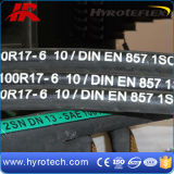 Flexible Rubber Hose/High Pressure Hose/Hydraulic Hose SAE100r17