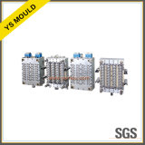 12 Cavity Plastic Injection Pet Preform Mould (YS1205)
