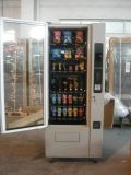 Vending Machine, Economic Model, New Model (PV-0900)