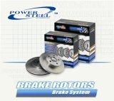 Powersteel Brake Rotor Cover American Car