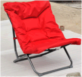 Beach Chair (YTC-014)