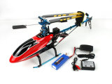 Aerobatic 450-K Metal Electric RC Helicopter RTF