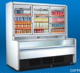Vertical Primary and Secondary Case Series Supermarket Showcase