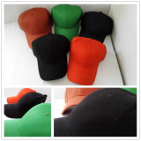 (LPM15200) Constructed Embroidery Golf Sports Baseball Cap