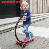 """2016 New Kids Scooter """"C"""" Design for Crashproof"""