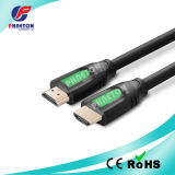 Audio Video Cable HDMI Cable with Net (pH6-1215)