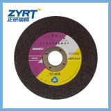 Low Price T41 Small Diameter Cutting Disc From China