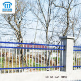 Rust-Proof/Antiseptic/High Quality Security Steel Fence/Fencing