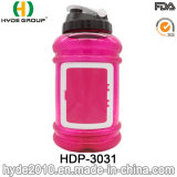 2017 High Quality BPA Free 2.2L Plastic PETG/Tritan Water Bottle with Container