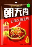 Hot-Pot Soup Base - Yak Butter Oil