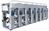 Combined-Type Gravure Printing Machine (Chcy-600/800/1000b)