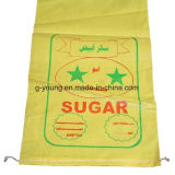 PP Laminated 50kg Woven Bag with Liner