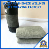 Quick Dry Microfibre Terry Towel