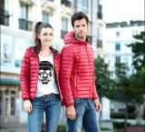Guangzhou Factory Woman Down Jacket, Fashion Women Down Clothes 1070