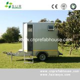 Lost Cost Mobile Foldable Sandwich Panels Toilet (XYT-01)