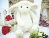 Soft Animal Plush Toy Cute White Stuffed Sheep Toy