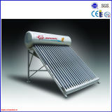 High Pressurized Heat Pipe Solar Water Heater