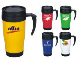 Promotional Auto Coffee Mug (PM-006A)