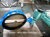 High Performance Electric Actuated Wafer Type Butterfly Valve