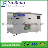 Yushun Environmental Protection Equipment Food Waste Grinder, Food Waste Disposer